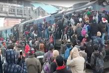 बिहार के बक्सर में दिखा बदइंतजामी का नजारा, ट्रेन के इंजन पर सवार हो गए छात्र