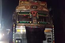 आवारा पशु से टक्कर के बाद ट्रक की चपेट में आई बाइक, युवक की हुई मौत