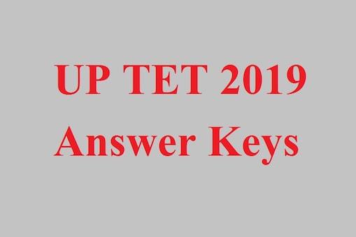 UP TET 2019 की आंसर-की जारी की जाने वाली है. (प्रतीकात्मक तस्वीर)