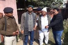CM के गृह जिले से पकड़ा गया घूसखोर कर्मचारी, किसान से ले रहा था रिश्वत
