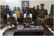 अमेठी पुलिस को मिली दोहरी कामयाबी, 12 शातिर बदमाश हत्थे चढ़े