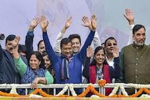 केजरीवाल आज तीसरी बार लेगें CM पद की शपथ, रामलीला मैदान में जुटेंगे 1 लाख लोग