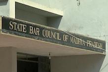 MP के 'सीनियर' अधिवक्ताओं को जल्द मिलेगी पेंशन, मंत्री पीसी शर्मा ने की घोषणा