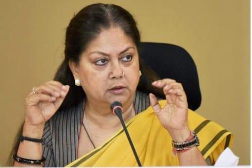 राजे ने कहा कि बजट में शिक्षा, स्वास्थ्य, कौशल और महिला विकास जैसे क्षेत्रों में बड़ी राशि का प्रावधान किया गया है.