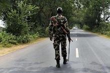 लॉकडाउन: नक्सलियों ने की थी CRPF कैंप के पास ब्लास्ट की साजिश, बम बरामद