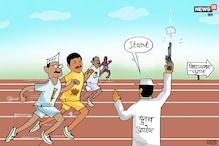 दिल्ली में कांग्रेस ने जहां-जहां मजबूती से ठोका खम, वहां AAP का निकला दम!