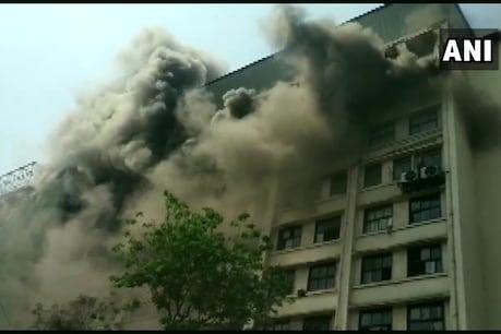 जीएसटी भवन में लगी भीषण आग, बुझाने में जुटीं दमकल की 15 गाड़ियां