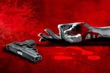 शिमला में पानी के लिए दो भाइयों में बहा खून, बड़े भाई ने छोटे को मारी गोली