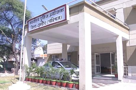 इंदौर में युवक की हत्या कर फंदे पर लटकाया शव, पहचान छिपाने के लिए निकाल लीं आंखें