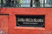 जामिया प्रशासन ने विश्वविद्यालय परिसर में प्रदर्शनों पर लगाई रोक, ये है वजह