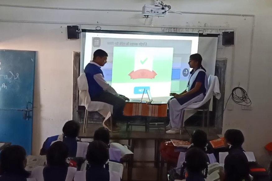 Chhattisgarh, School, Exam