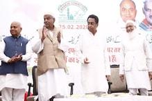 MP: अब कमलनाथ सरकार ने दोगुना किया इमाम और मोईज्जन का वेतन