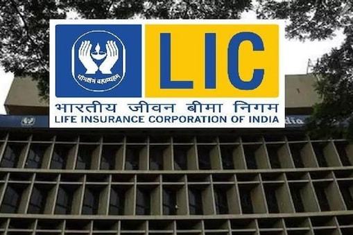भारतीय जीवन बीमा निगम