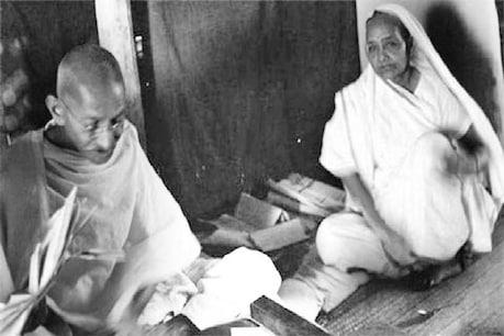 जब अपनी पत्नी कस्तूरबा गांधी की बांह पकड़कर घर से निकालने पर आमादा हो गए थे बापू