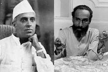 भारत के खिलाफ षड्यंत्र में शामिल थी MIM, नेहरू ने कर दिया था बैन