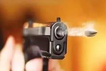 उदयपुर: आपसी रंजिश में भींडर में वकील को गोली मारी, हमलावर हुए फरार