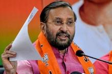 कांग्रेस का गायब हो जाना, दिल्ली में BJP की हार का कारण है: प्रकाश जावड़ेकर