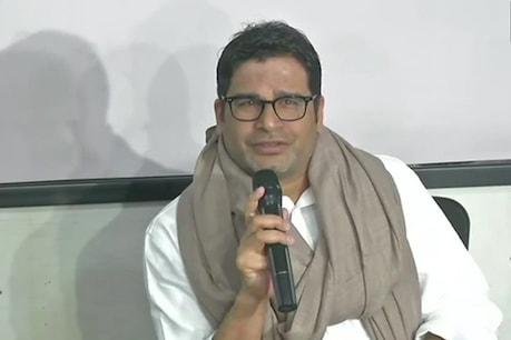 वीडियो पोस्ट कर प्रशांत किशोर ने दिखाई-नीतीश कुमार की सोशल डिस्टेंस और कोरेनटाइन की व्यवस्था