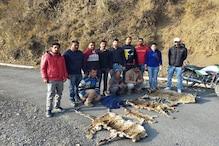 पुलिस ने तेंदुए की 4 खालों के साथ तीन तस्करों को गिरफ्तार किया
