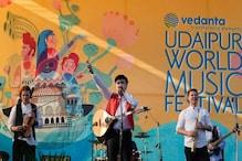 Udaipur World Music Festival: 3 दिन तक बही वैश्विक संगीत की स्वर लहरियां