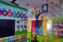 PHOTOS: यूं बदली तस्वीर, दिल्ली के स्कूलों को टक्कर दे रहा हिमाचल का ये प्राइमरी स्कूल!