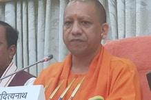 तीन तलाक पीड़िताओं को योगी सरकार देगी 6000 रुपये सालाना पेंशन