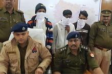 गाजियाबाद: 50 रुपये के खुले सिक्के को लेकर हुए विवाद में युवक की हत्या