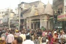 Mahashivratri 2020: ऊँ नमः शिवाय से गूंजी भोले बाबा की नगरी काशी