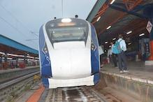 भारत की पहली इंजनलेस एक्सप्रेस ट्रेन वंदे भारत, जानिए कैसे करती है काम