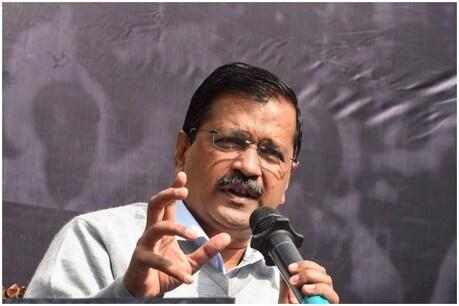 केजरीवाल बोले- हिंसा प्रभावित लोगों को राहत देने के लिए AAP सरकार कर रही है प्रयास