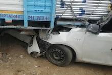 कुमाऊं में हुईं दो सड़क दुर्घटनाएं... एक देर रात, एक सुबह... एक की मौत, 19 घायल