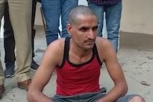 अलवर: शराब पीने के बाद दोस्त की कर दी थी हत्या, सीकर से पकड़ा गया आरोपी