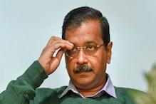 BJP के विरोध पर झुकी AAP, शपथ ग्रहण से पहले हुआ ये बड़ा फेरबदल