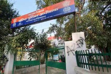 गाजियाबाद: SSP ऑफिस से लेकर शहर में जगह-जगह लिखे गए 'आजादी' के स्लोगन