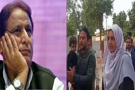 आजम खान की बहू ने कहा- 'जेल में मच्छर बहुत थे, रात भर वालिद सो न सके'