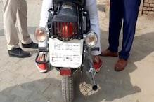 पुलिस की रडार पर 'बुलेट' राजा, दो बाइक का काटा 81 हजार का चालान