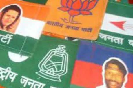 दागी नेताओं पर सुप्रीम कोर्ट सख्त, इधर बिहार में नेताओं के चेहरे पर दिखने लगा तनाव