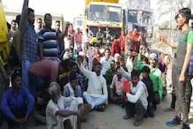 पुलिस ने की पति-पत्नी की पिटाई, विरोध में ग्रामीणों ने किया चक्काजाम