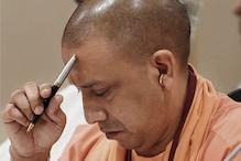 जब CM योगी के बेहद करीबी बल्लू राय ने सीएम को दी पर्ची और फिर...