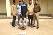 भरतपुर : पुलिस ने बदमाश को हथियार के साथ दबोचा, आर्म्स एक्ट के तहत FIR