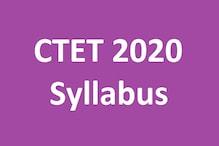 CTET 2020 syllabus: इन टॉपिक्स पर होंगे CTET पेपर-1 के सवाल, देखें सिलेबस