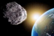 55 हजार किमी/घंटे की रफ्तार से पृथ्वी की ओर बढ़ रहा एस्ट्रॉयड पर घबराए नहीं