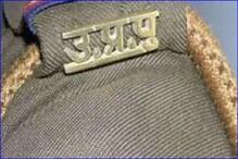 BJP विधायक के बेटे पर गुंडई का आरोप, दलित कर्मचारी को बंधक बनाकर पीटा