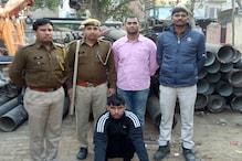 जलदाय विभाग: 30 लाख रुपये के पाइप चोरी मामले में एक आरोपी गिरफ्तार