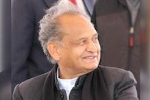 Rajasthan Budget 2020: गहलोत कल पेश करेंगे राजस्थान का बजट,ये 33 घोषणाएं संभव