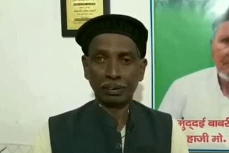 अयोध्या: PM मोदी के आह्वान पर रात 9 बजे दीप जलाएंगे बाबरी मस्जिद के पक्षकार इकबाल अंसारी