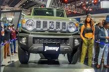 मारुति Jimny SUV - इतने लाख रु में हो सकती है लॉन्च, जानिए फीचर्स के बारे में