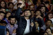 2016 JNU देशद्रोह केस: सरकार ने अब तक नहीं दी केस चलाने की इजाजत- दिल्ली पुलिस