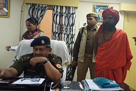 कानपुर: साधु के वेश में छिपा था पत्नी का हत्यारा, मोबाइल फोन ने खोला राज....