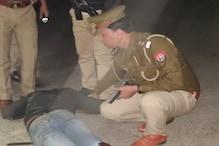 कानपुर: 5 साल की मासूम से दुष्कर्म का आरोपी पुलिस एनकाउंटर में गिरफ्तार